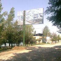 Kerben_Billboard, Кербен