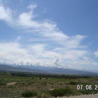2009 год., Кызыл Суу