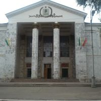 Дом Культуры, Майлуу-Суу