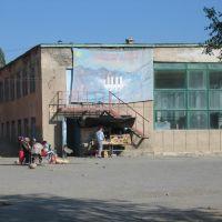 Naryn bus terminal, Нарын