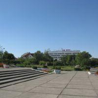 "Osh, Lenin Avenue, ""Osh Nuru"" hotel far [P1], Ош"