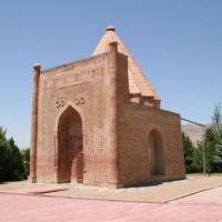Baburtours Talas, Талас