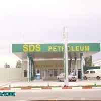 Petroleum-автозаправка, Токмак