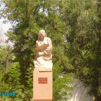 Памятник народной артистке, Токмак