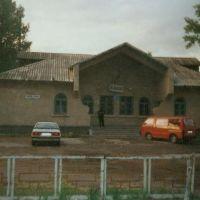 Banja auf der Lenina, Токмак