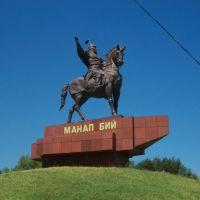 Манап Бий, Токмак