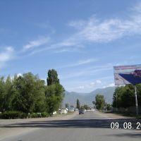 Август 2009., Тюп