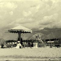Issyk-Kul Cholpon-Ata plage 1963, Чолпон-Ата