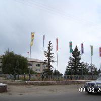 Август 2009., Чолпон-Ата