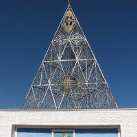 Культурный центр Рух Ордо им. Ч. Айтматова  Cultural Center Ruh Ordo named after Ch.Aytmatov, Чолпон-Ата