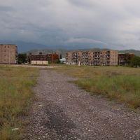 Kazarman, Казарман