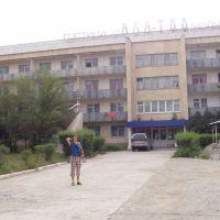 Hotel Ala-Too, Нарын
