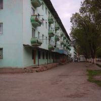 Naryn Main Street, Нарын