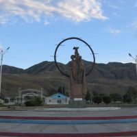 Naryn town, Нарын