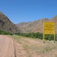 Warning: danger road to Min-Kush table, Ала-Бука
