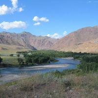 Kekemeren river, Арсланбоб