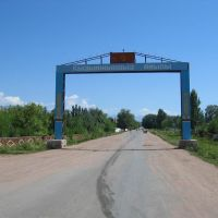 Welcome to Chayek, Базар-Курган