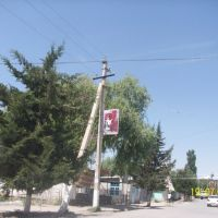 Near to Post Office, Batken, Баткен