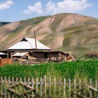 Акварельные горы в Суусамырской долине, Гульча
