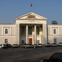 Jalalabat Theater named after Barpy, Джалал-Абад