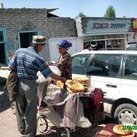před tržnicí, Исфана