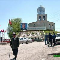 Isfana mešita, Исфана