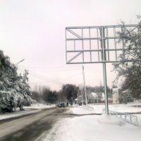 Kerben_Billboard, Караван