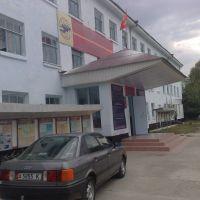 Escuela de Minas de Kyryl-Kiya, Кызыл-Кия