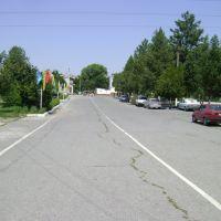 Центр, Кызыл-Кия