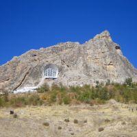 Osh, Kyrgyzstan, Ош