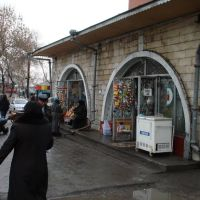 Osh grocery store, Ош