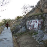Osh, trail on the Suleyman hill, Ош