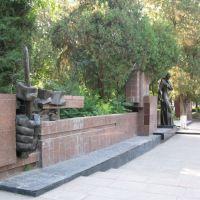 Osh, war memorial, Ош