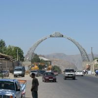 Osh, Pamir highway, archway, Ош