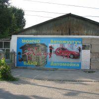 Osh, Leningradskaya St, Ош
