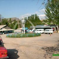 Sulyukta buss-taxi-stanice, Сулюкта