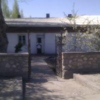 bathhouse, Узген