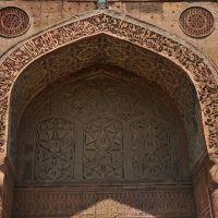 Kyrgyzstan, Uzgen, minaret and mausoleum of 11-12 centuries / Кыргызстан, Узген, Минарет и Мавзолей 11-12 Веков, Узген