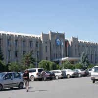 Узген, Узген