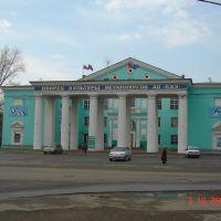 Дворцовая пл.Краснотурьинска, Фрунзе