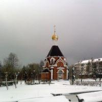 В Краснотурьинске, апрель 2010 г. Фото на мобильник, Фрунзе