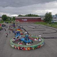 Луна-парк приехал!, Фрунзе