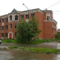 Краснотурьинск. Грандиозные несбыточные планы., Фрунзе