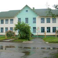 Краснотурьинск. Детский сад., Фрунзе