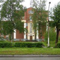 Краснотурьинск. Административное здание., Фрунзе