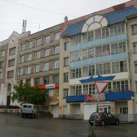Краснотурьинск. Дом молодых специалистов., Фрунзе