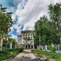 Горбольница, Фрунзе