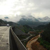 京珠高速靠椅山隧道口, Аксу