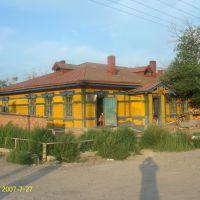 2007年 满洲里 俄罗斯风格房屋 Russian Houses, Маньчжурия