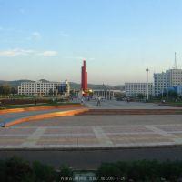 满洲里 市民广场 shi min guang chang, Маньчжурия